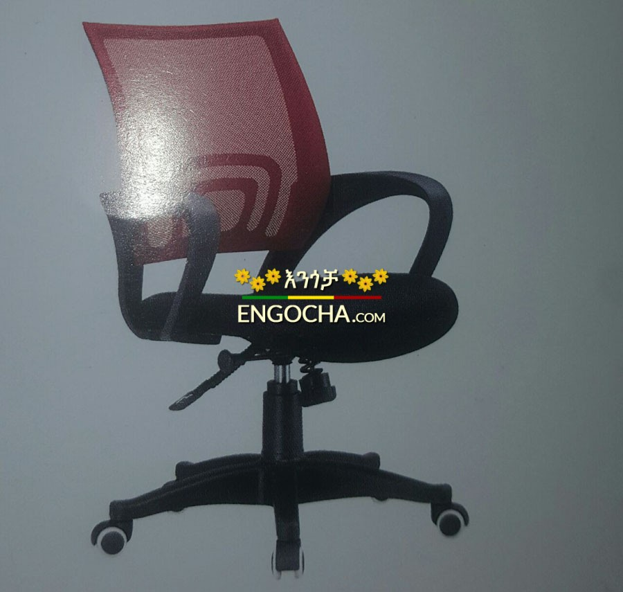 Chair for sale & price in Ethiopia - Engocha Chair | Find