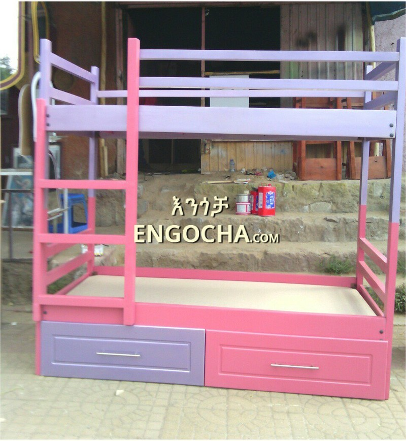Kids Bunk Bed 1m X 1 90 For Sale Price In Ethiopia Engocha Com