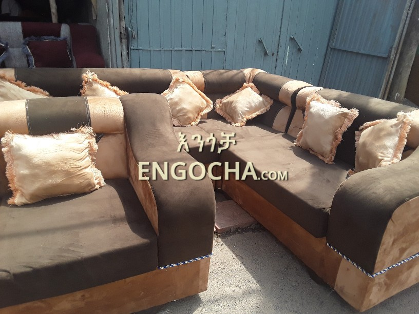 Cheapest New Furniture For Sale And Price In Addis Ababa