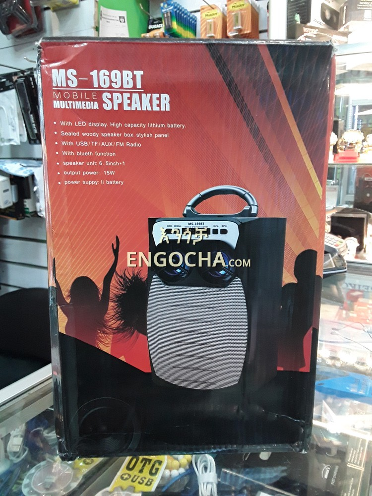 Cheapest Electronics for sale & price in Ethiopia - Engocha