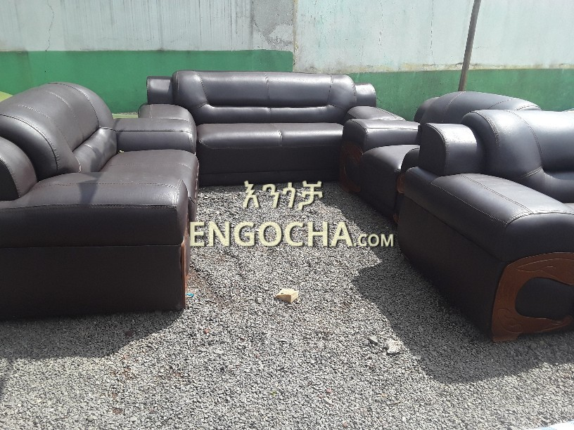 New Leather Sofa