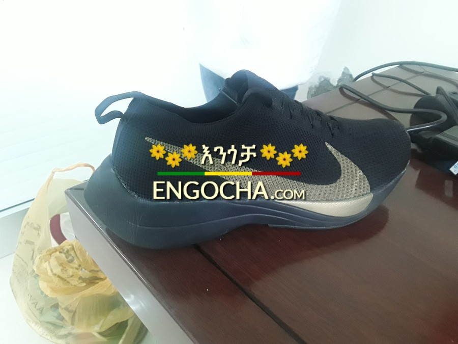 f4c1de87d3bf Men s Shoes for sale and price in Ethiopia - Engocha Men s Shoes ...