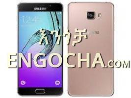 3f04f5c53 SAMSUNG Galaxy J7 PRIME (32GB) Smartphone for sale   price in ...