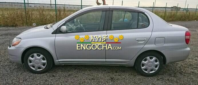 Toyota Platz Silver Color B00 Plate Car For Sale Price In