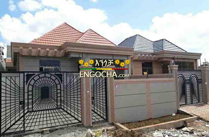 Villa House for Sale Around Ayat 195 Sqm, 3 Bedroom, 2 Service