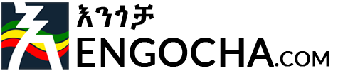 Engocha.com Logo